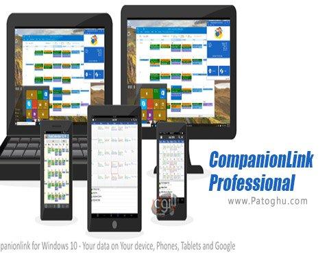 دانلود CompanionLink Professional برای ویندوز