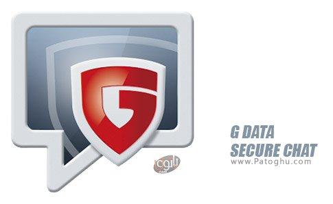 دانلود G DATA SECURE CHAT برای اندروید