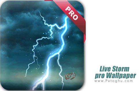 دانلود Live Storm Pro Wallpaper