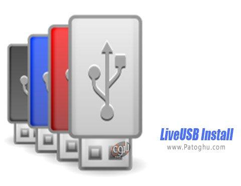 دانلود LiveUSB Install برای ویندوز