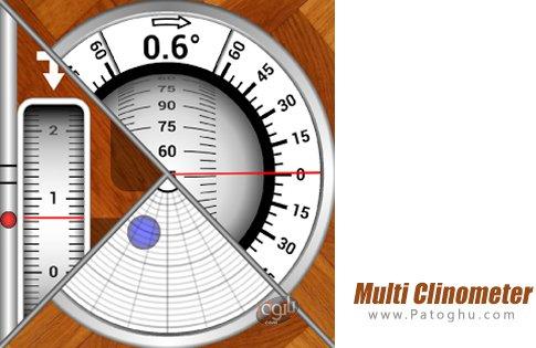 دانلود Multi Clinometer