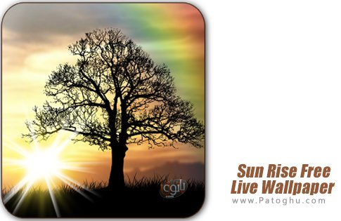 دانلود Sun Rise Pro Live Wallpaper