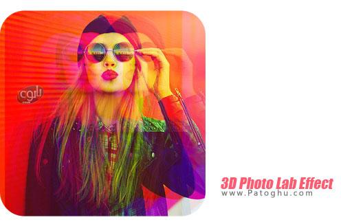 نرم افزار 3D Photo Lab Effect - 3D Camera