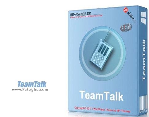 نرم افزار TeamTalk