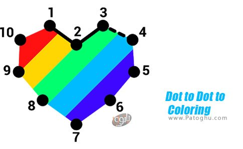 دانلود Dot to Dot to Coloring برای اندروید