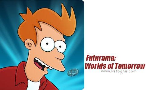 دانلود Futurama Worlds of Tomorrow برای اندروید