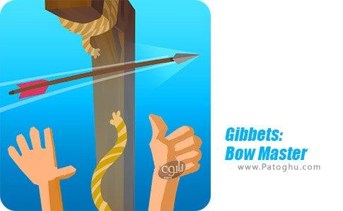 دانلود Gibbets Bow Master برای اندروید