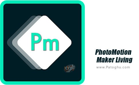 دانلود PhotoMotion Maker Living & Animated Photo برای اندروید