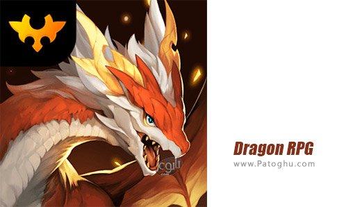 دانلود Dragon RPG: Dragon Village M برای اندروید