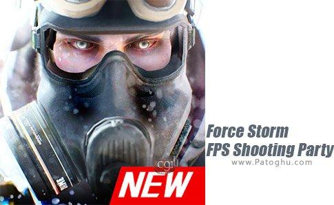 دانلود Force Storm FPS Shooting Party برای اندروید