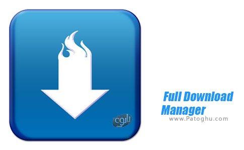 دانلود Full Download Manager برای اندروید