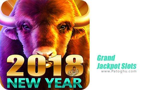 دانلود Grand Jackpot Slots برای اندروید