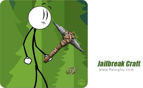 دانلود Jailbreak Craft برای اندروید
