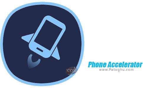 دانلود Phone Accelerator برای اندروید