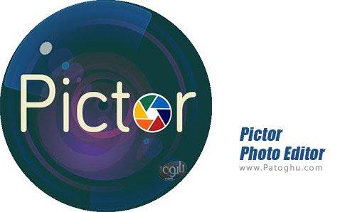 دانلود Pictor Photo Editor برای اندروید