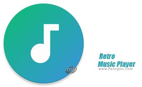 دانلود Retro Music Player برای اندروید