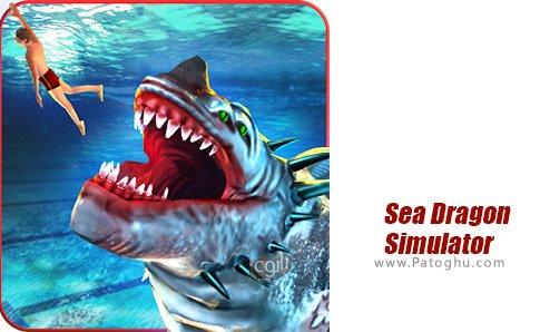 دانلود Sea Dragon Simulator برای اندروید