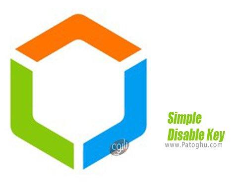 دانلود Simple Disable Key برای اندروید