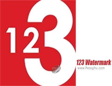 دانلود 123 Watermark برای ویندوز