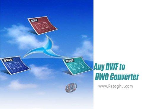 دانلود Any DWF to DWG Converter برای ویندوز