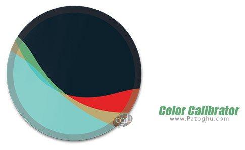 دانلود Color Calibrator برای اندروید