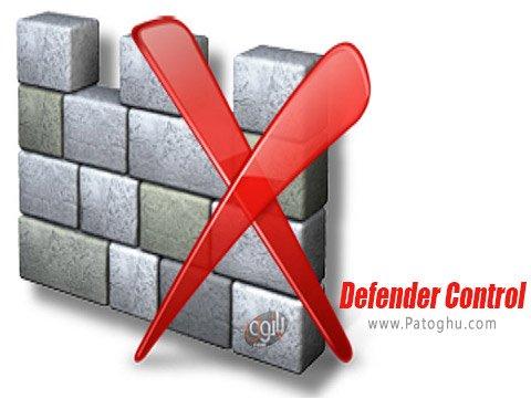 دانلود Defender Control برای ویندوز