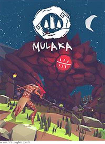 دانلود Mulaka برای ویندوز