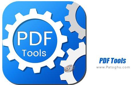 دانلود PDF Tools برای اندروید