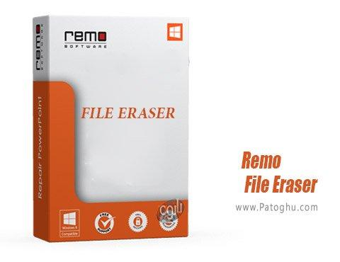 دانلود Remo File Eraser Pro Edition برای ویندوز