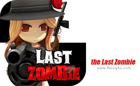 دانلود the Last Zombie برای اندروید