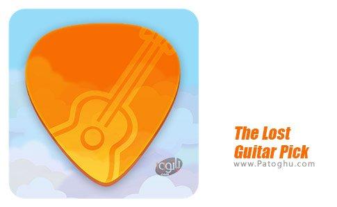 دانلود The Lost Guitar Pick برای اندروید