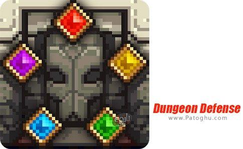 دانلود Dungeon Defense برای اندروید