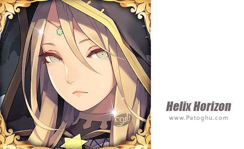 دانلود Helix Horizon برای اندروید