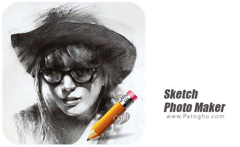 دانلود Sketch Photo Maker برای اندروید