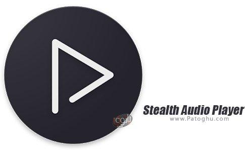 دانلود Stealth Audio Player برای اندروید