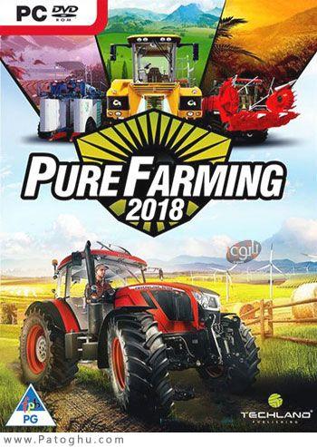 دانلود Pure Farming 2018 برای ویندوز