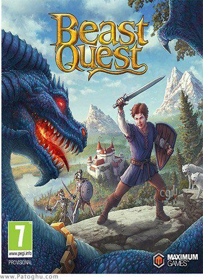 دانلود Beast Quest برای ویندوز