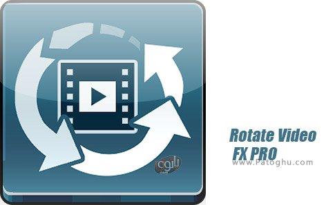 دانلود Rotate-Video-FX-PRO برای اندروید