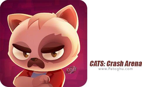 دانلود CATS Crash Arena برای اندروید