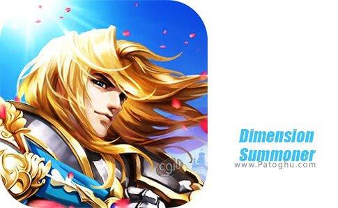 دانلود Dimension Summoner برای اندروید