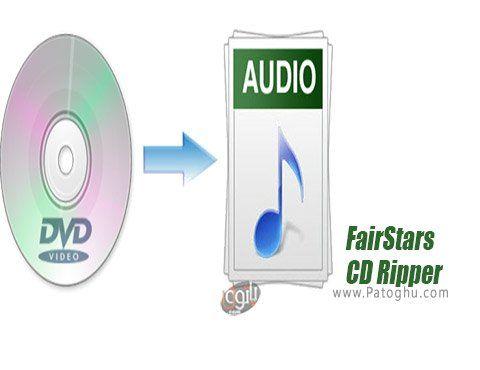 دانلود FairStars CD Ripper برای ویندوز