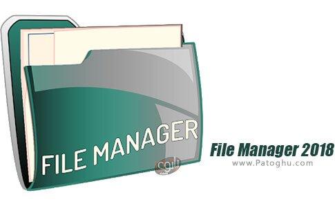 دانلود File Manager 2018 برای اندروید