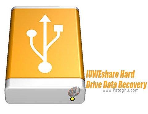 دانلود IUWEshare Hard Drive Data Recovery Professional برای ویندوز