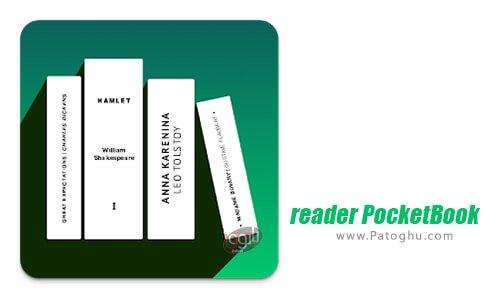 دانلود reader PocketBook برای اندروید