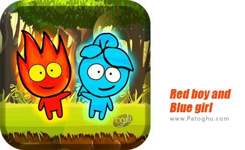 دانلود Red boy and Blue girl برای اندروید
