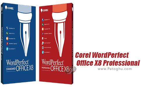 دانلود Corel WordPerfect Office X8 Professional برای ویندوز