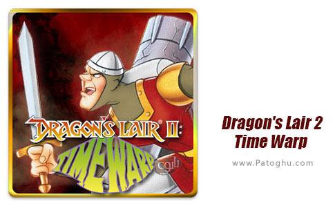 دانلود Dragon's Lair 2: Time Warp اندروید