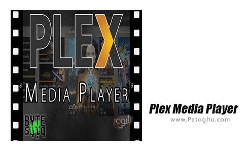 دانلود Plex Media Player برای ویندوز