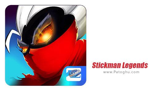 دانلود Stickman Legends برای اندروید