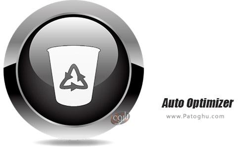 دانلود Auto Optimizer برای اندروید